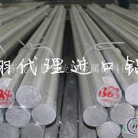 3A21进口铝管 进口铝带 进口铝线