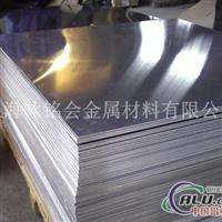 现货铝板6082T651 30*1200*2000