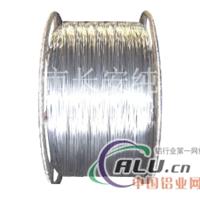 高品质1080纯铝线 供应环保铝线