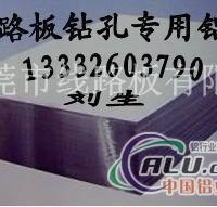 供应铝片垫板
