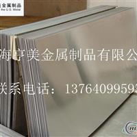 〖3007铝板・|3007铝板|・3007铝板〗