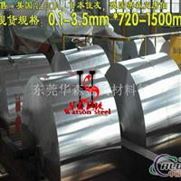 成批出售合金铝板2024硬铝 2024超硬铝合金板