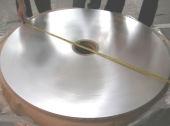 供应7A04(LC3)铝带 环保铝带报价