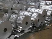 批发2A12铝带 环保LY12硬质铝带