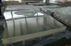 4045花纹铝板,4047花纹铝板
