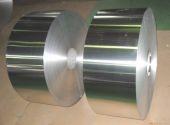 供应1100铝带 环保L51铝合金带