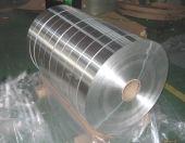 供应国标6063铝带 6063铝带报价