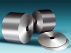 销售2014铝带 环保硬质2014铝带