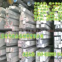 7075合金铝棒 模具7075铝棒厂价