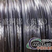 5A02铝合金线,5A05铝合金管