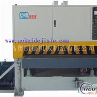 铝板覆膜机铝板磨砂机