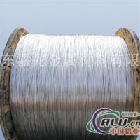 6061A电缆线,6262电缆线