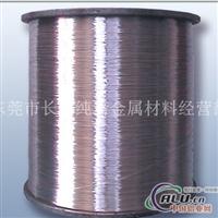 进口韩国2017铝线 环保2017铝线