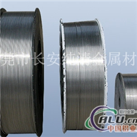 供应7A04铝线 超硬合金LC3铝线