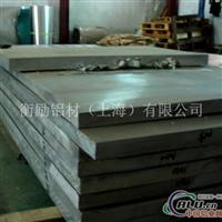 (5083铝板+5083铝板+5083铝板)