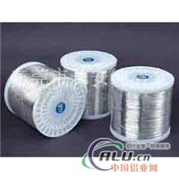 常用工业1050环保铝线 低价供应