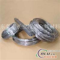 環保7075鋁線鋁焊線報價