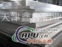 200mm以上的航空超厚铝板有卖