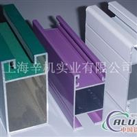 铝型材表面处理,铝表面氧化厂家