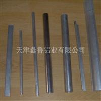 河北铝合金工业型材压花铝板铝箔