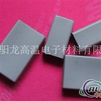 高鋁硅膠絕緣帽套TO220,TO3P