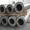 合金铝管2024圆盘铝管