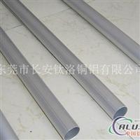 2017铝管7075铝管价格铝管