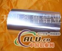 鋁箔厚度為0.020.03mm,H18,