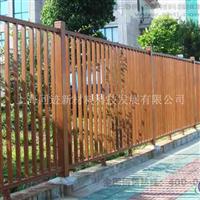 别墅仿木围墙护栏 木纹金属护栏