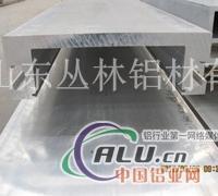 米重40KG的6061挤压铝型材