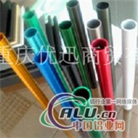 阳极氧化铝管  优迅铝管
