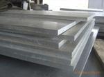 鋁合金2A50蜂窩板