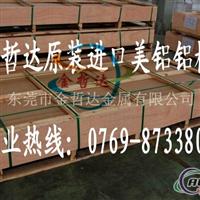 直销1060氧化铝板 1060铝板用途