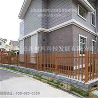 厂价金属庭院护栏 木纹金属护栏