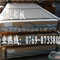 1060防锈铝合金1060防滑铝板价格