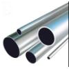 7075铝合金铝管 耐磨铝棒