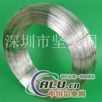 高等05彩色氧化铝线―LY20蒸发铝线