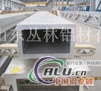 地铁信号系统铝合金波导管厂家