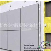 供应铝塑板