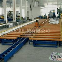 铝型材冷床 铝型材滑出台 挤压生产线 铝材机械 佛山铝型材冷床
