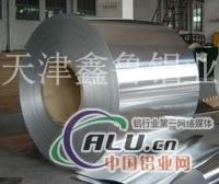铝合金标牌铝合金卷板铝中厚板