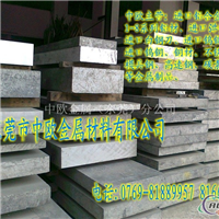 QC10铝板,模具专用铝板