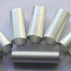 供应各种规格和牌号的铝棒铝排