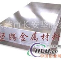 6A08进口铝合金板进口铝合金板