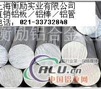 LY6铝棒标准LY6铝棒硬度