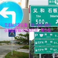 交通安全标识牌图解