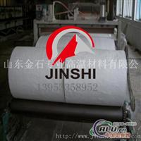 电解熔炉用硅酸铝陶瓷纤维毯