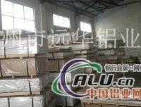 供应铝板徐州远华