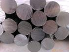 LC9铝棒(标准)LC9铝棒(硬度)