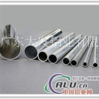 5154精密铝管,5052厚壁铝管